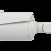 NVAHD-2DN5202HIR-1_bok